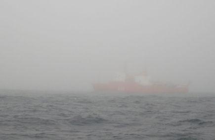 Niebla durante el muestreo del Proyecto PEGASO.